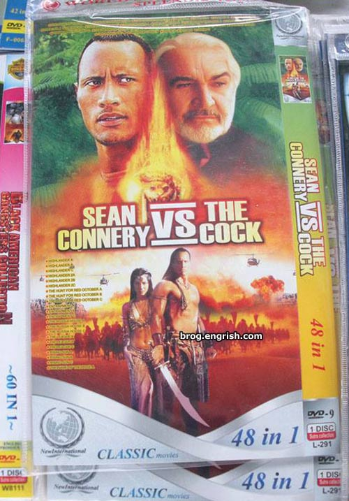 The Rock Sean Connery Vs. The Cock bootleg DVD cover