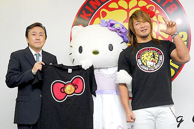 Hello Kitty New Japan Pro Wrestling NJPW shirt 1