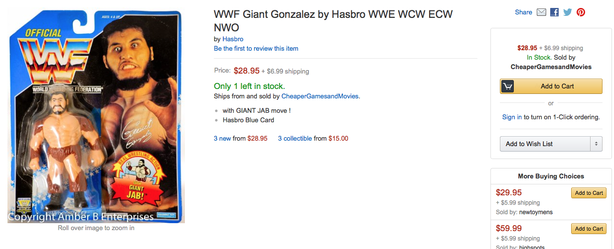 Giant Gonzalez Hasbro figure Amazon Screenshot