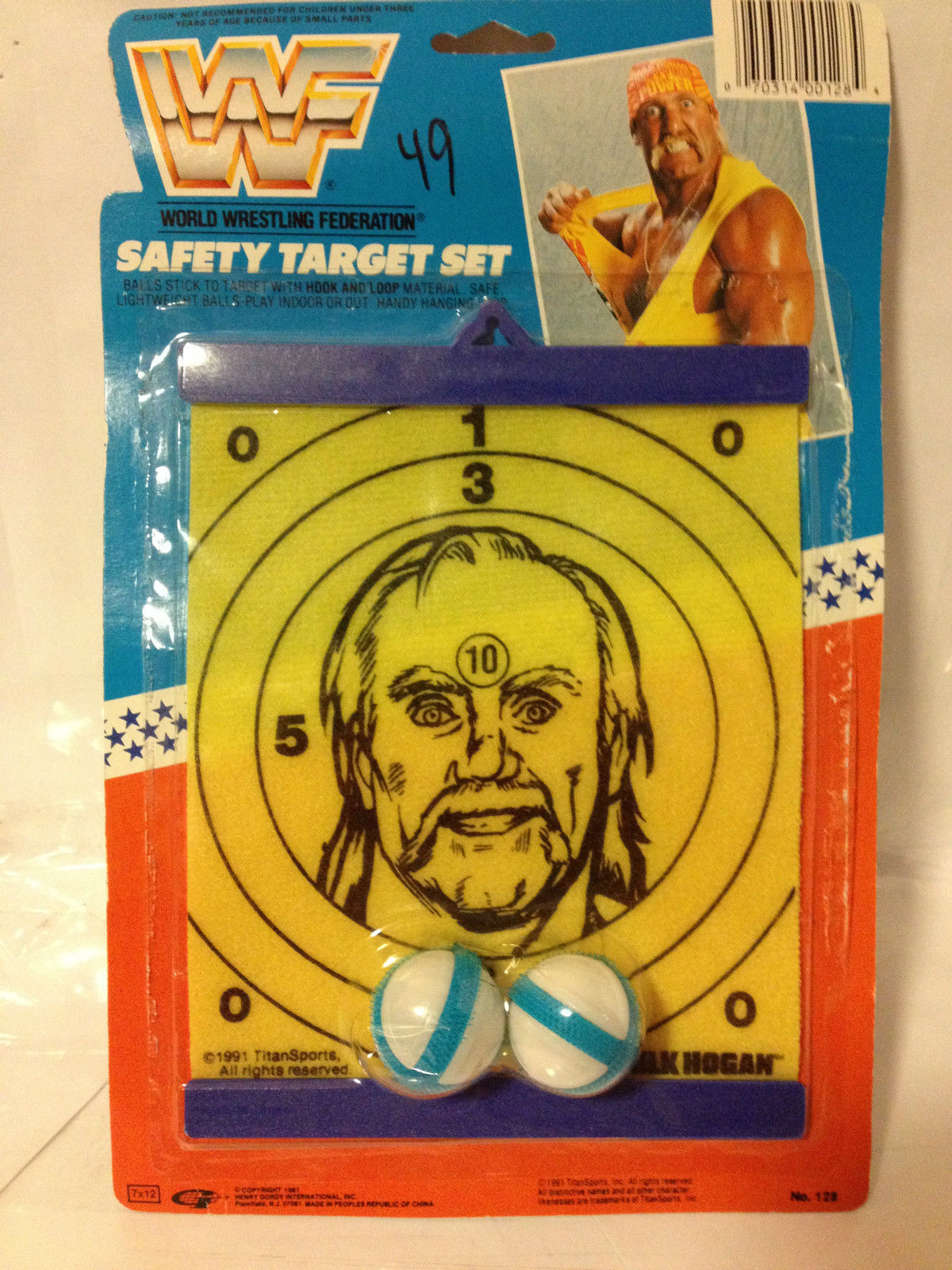 Hulk Hogan Safety Target Set Game