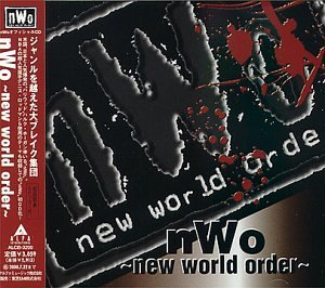 NWO Japanese Japan CD