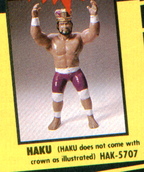 Haku figure Does Not Come WIth Crown As Illustrated