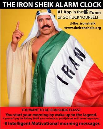 The Iron Sheik alarm clock app